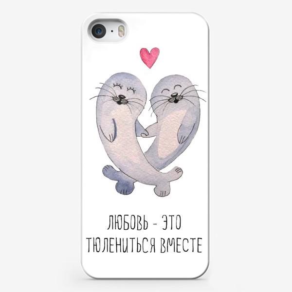Чехол iPhone «Любовь - это тюлениться вместе»