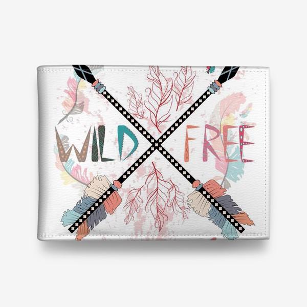 Кошелек «Дикий и свободный, стрелы, бохо»