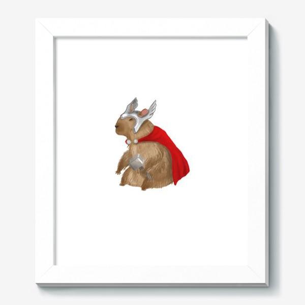 Картина «Капибара Тор»