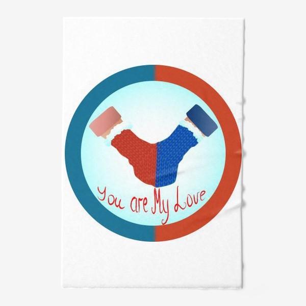 Полотенце «Любовь, одна варежка на двоих»