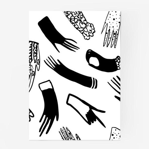 Постер «Перчатки»