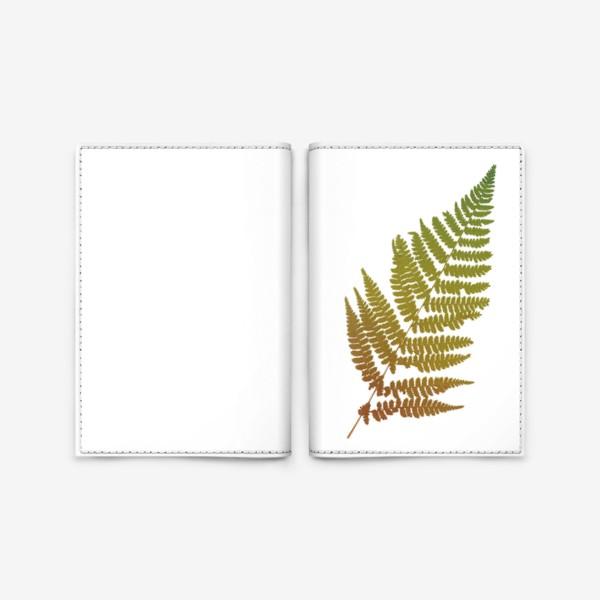 Обложка для паспорта «Растение папоротник, природа, гербарий, лес»