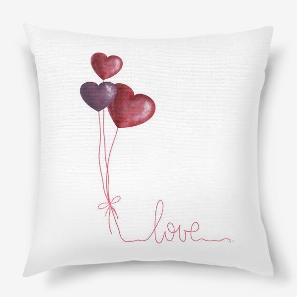 Подушка «С любовью»