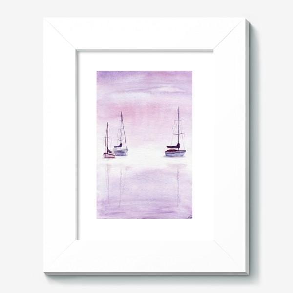 Картина «Яхты в дымке»