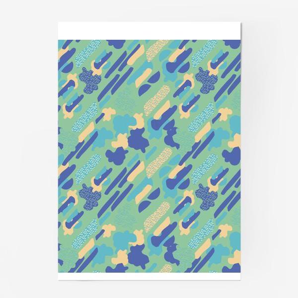 Постер «абстрактный паттерн яркий камуфляж хаки»