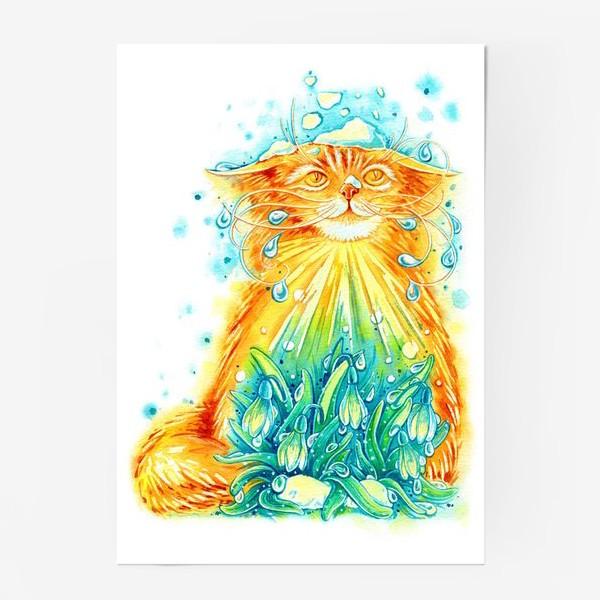 Постер «Кот. Рыжий, солнечный, весенний.»