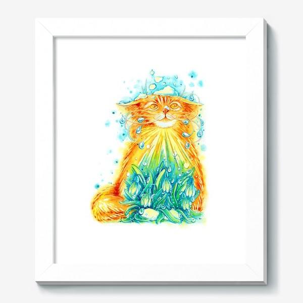 Картина «Кот. Рыжий, солнечный, весенний.»