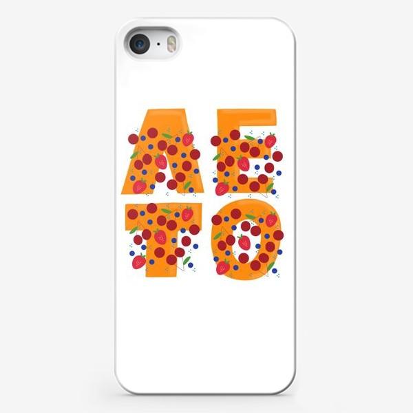 Чехол iPhone «Лето. Буквы в ягодах: вишня, черника, клубника »