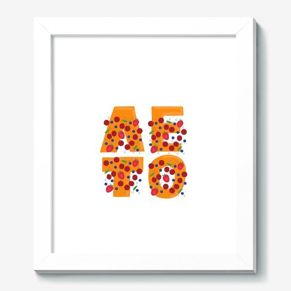 Картина «Лето. Буквы в ягодах: вишня, черника, клубника »