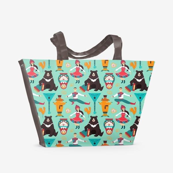 Пляжная сумка «Русский народный паттерн. Символы России-медведь, самовар, матрешка,танцоры»