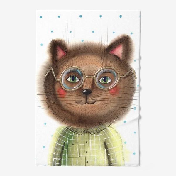 Полотенце «Кот в очках»