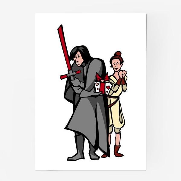Постер «Звёздные войны. Кайло Рен и Рей. Любимой в подарок.»