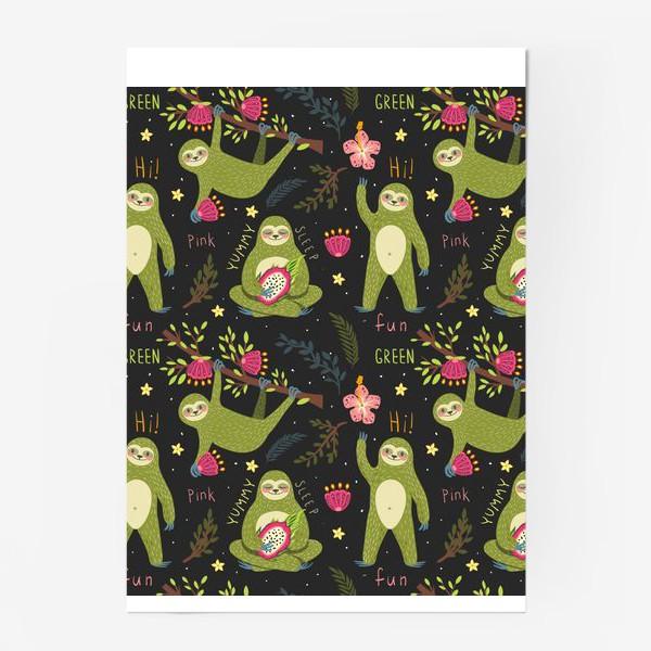 Постер «Зеленые ленивцы»