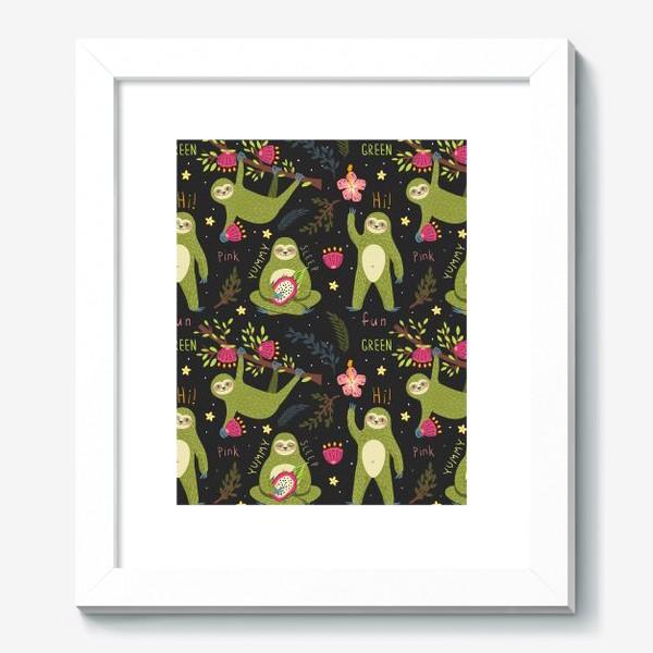 Картина «Зеленые ленивцы»