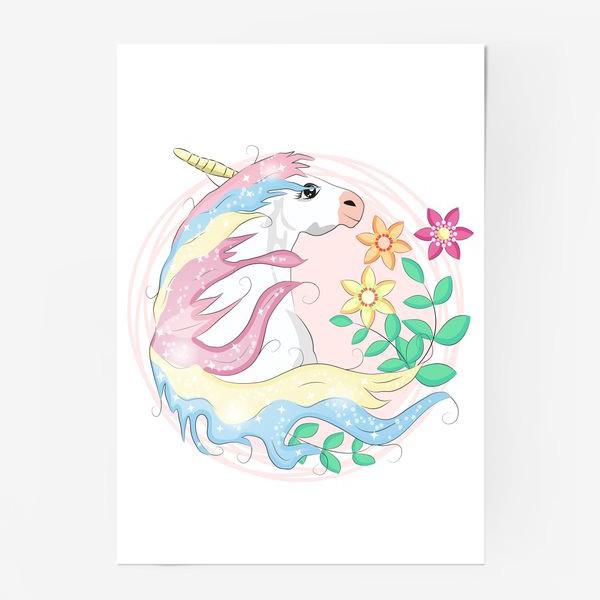 Постер «Волшебный единорог»