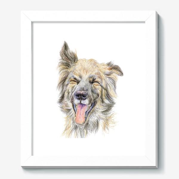 Картина «Собака смеётся »