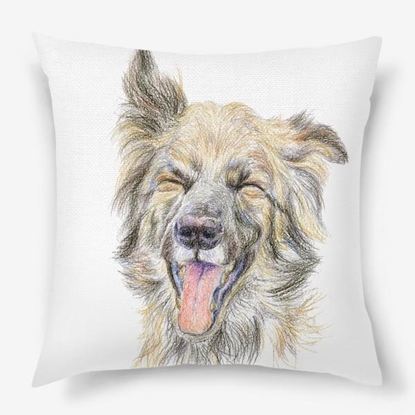 Подушка «Собака смеётся »