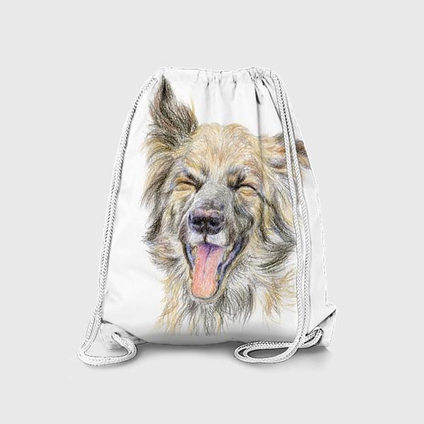 Рюкзак «Собака смеётся »