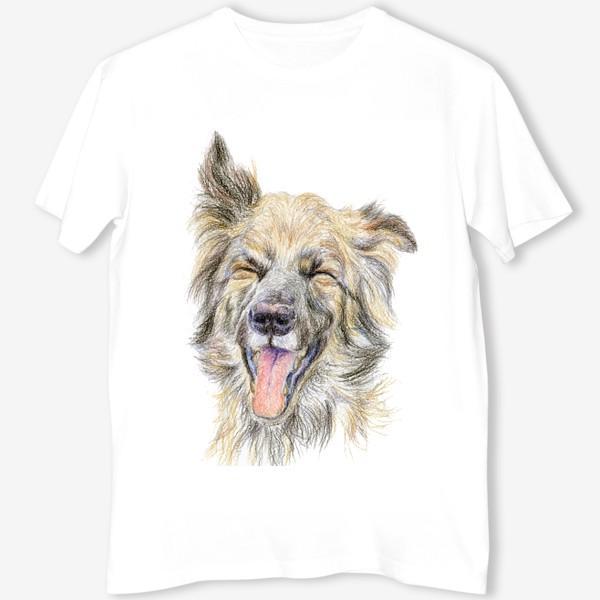 Футболка «Собака смеётся »