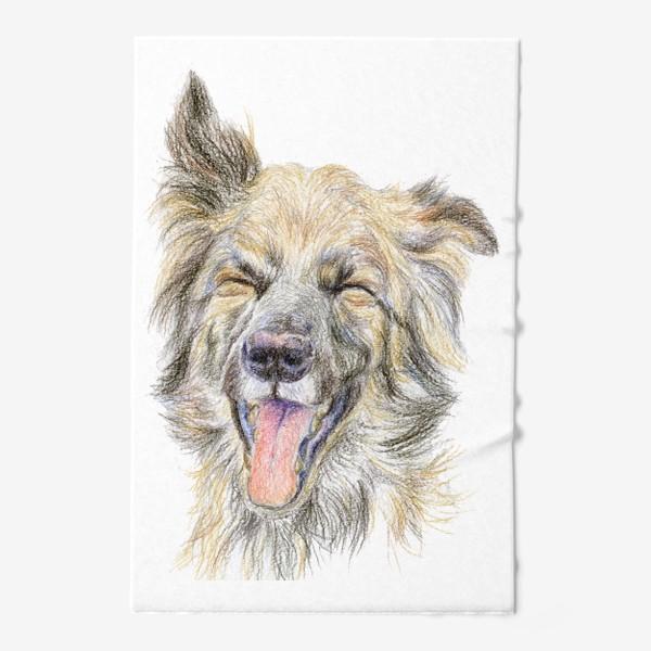 Полотенце «Собака смеётся »