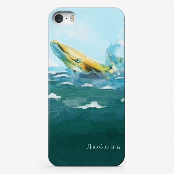 Чехол iPhone «Кит. Море. Любовь.»