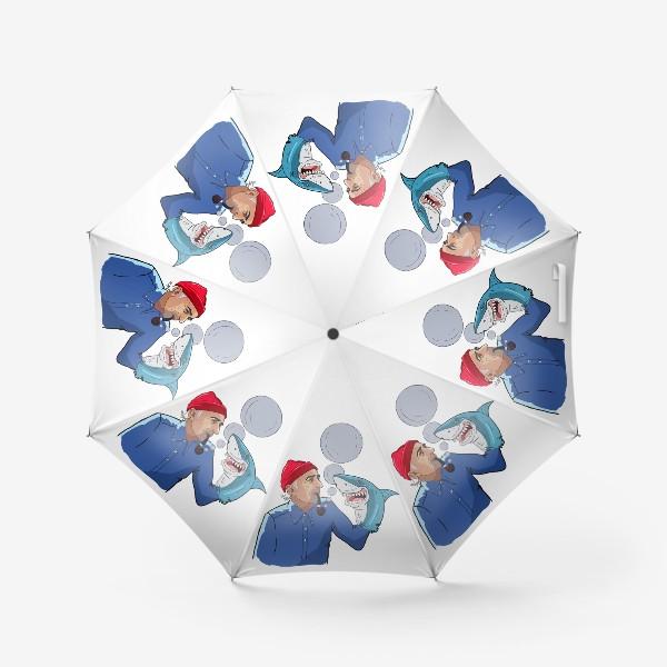 Зонт «Кусто»