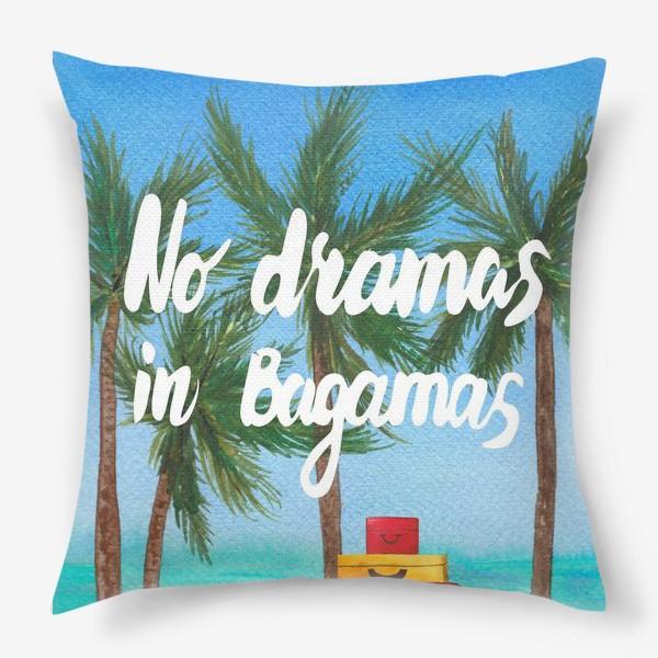 Подушка «Пляж»