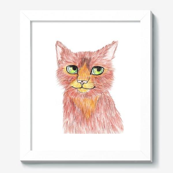 Картина «Огненный кот»