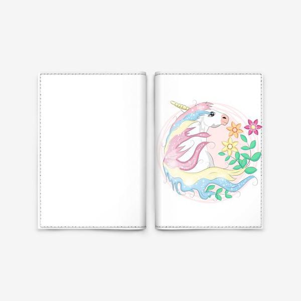 Обложка для паспорта «Волшебный единорог»