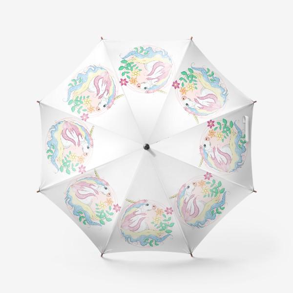 Зонт «Волшебный единорог»