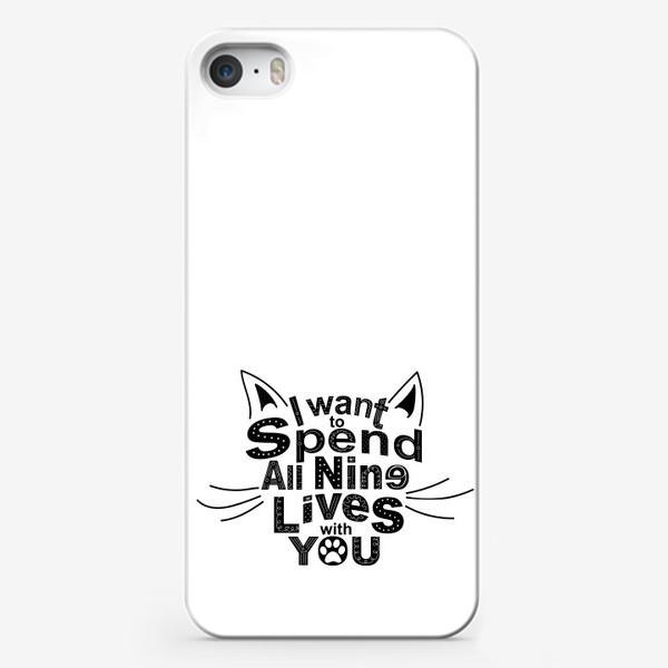 Чехол iPhone «Леттеринг Я хочу прожить 9 жизней с тобой»