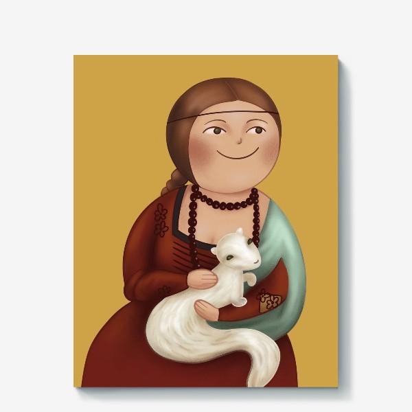 Холст «Дама с горностаем»
