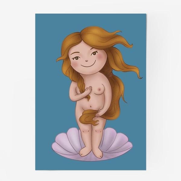Постер «Рождение Венеры»
