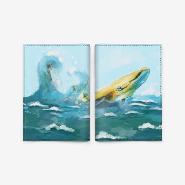 Обложка для паспорта «Кит. Море. Волны. Океан.»