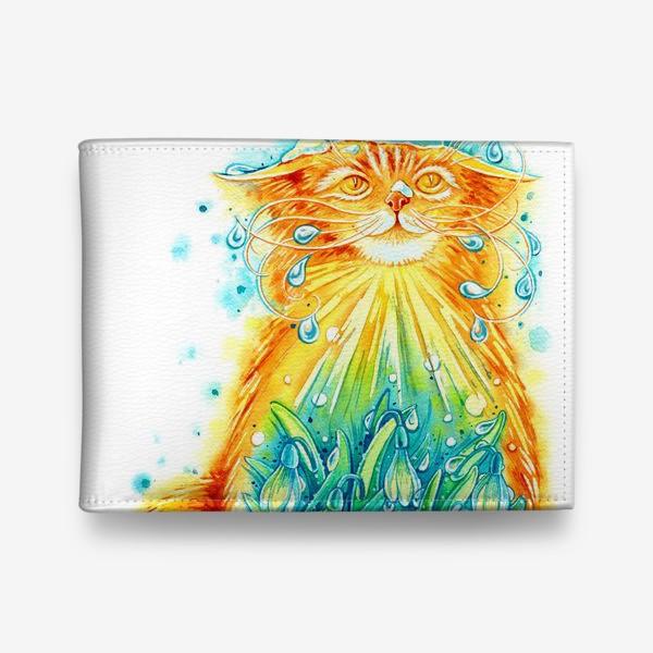 Кошелек «Кот. Рыжий, солнечный, весенний.»