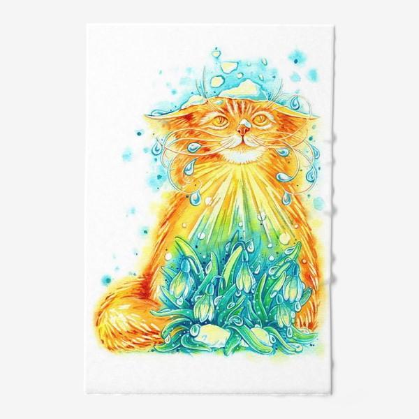 Полотенце «Кот. Рыжий, солнечный, весенний.»