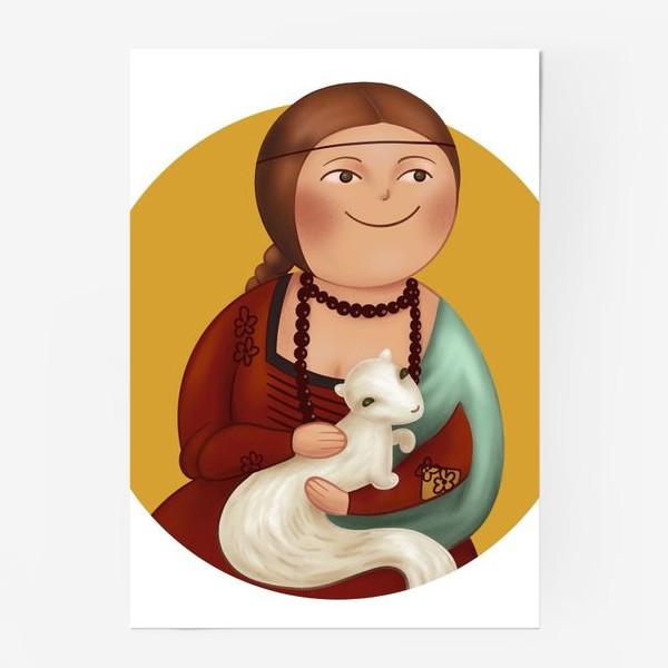 Постер «Дама с горностаем»