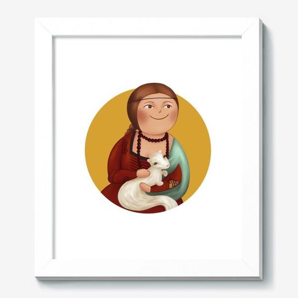 Картина «Дама с горностаем»