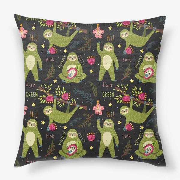 Подушка «Зеленые ленивцы»