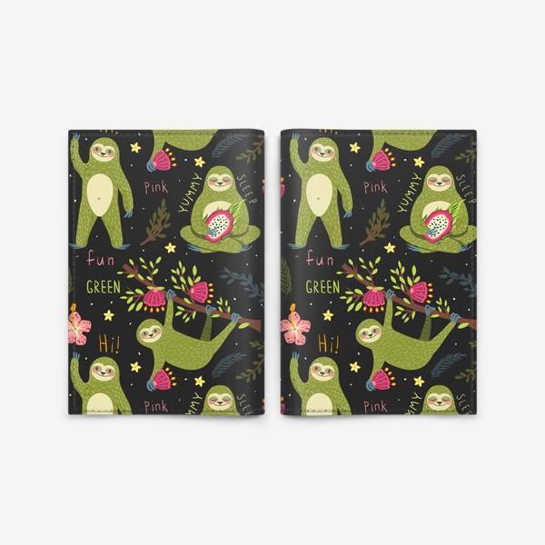 Обложка для паспорта «Зеленые ленивцы»