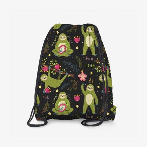 Рюкзак «Зеленые ленивцы»