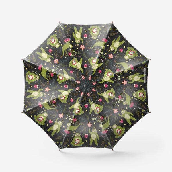 Зонт «Зеленые ленивцы»