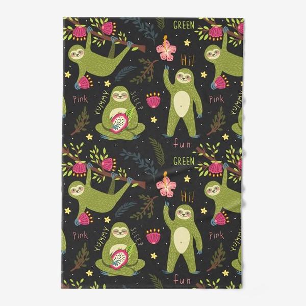 Полотенце «Зеленые ленивцы»