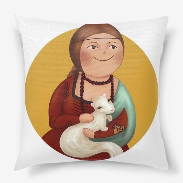 Подушка «Дама с горностаем»