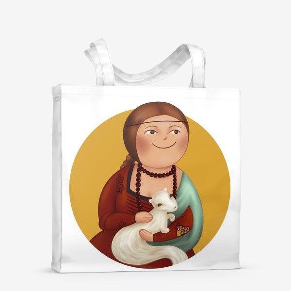 Сумка-шоппер «Дама с горностаем»