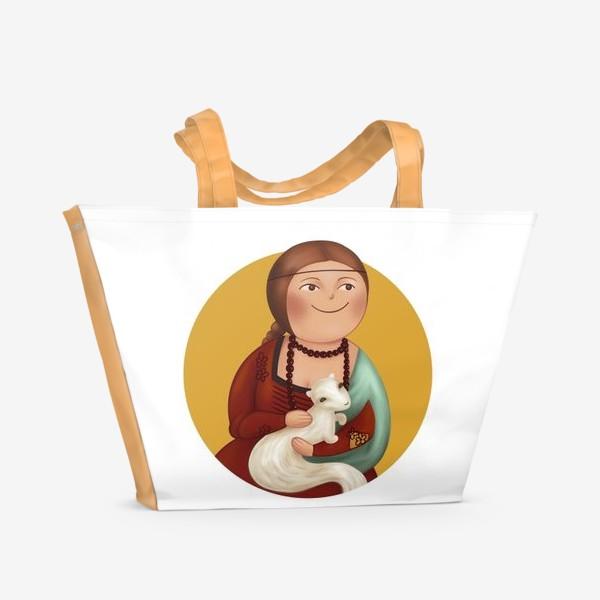 Пляжная сумка «Дама с горностаем»