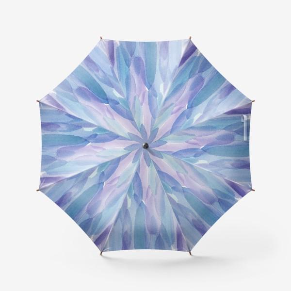 Зонт «Акварельная абстракция»