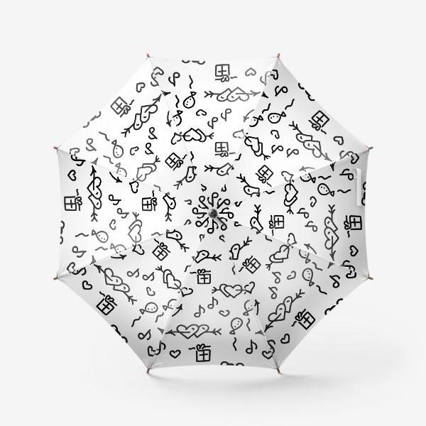 Зонт «Сердечки, шарики, подарки,»