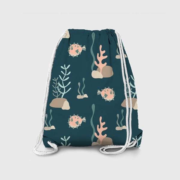 Рюкзак «Подводный мир, Рыба Еж,»