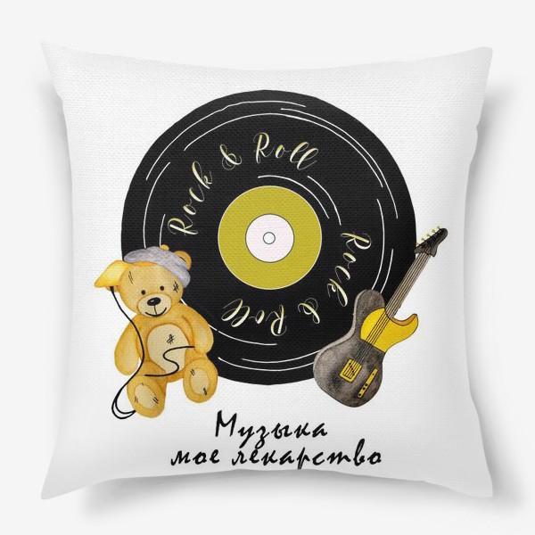Подушка «Музыка - мое лекарство»